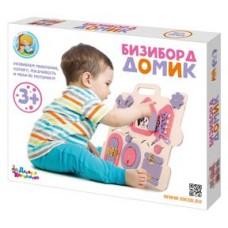"""Бизиборд """"Домик"""" арт.02103"""